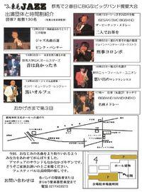 2010_panf_2