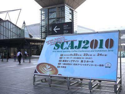 SCAJ2010開催中です!