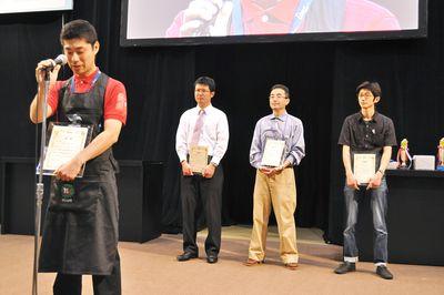 ジャパンカップテイスターズチャンピオンシップ2010 3位入賞!③