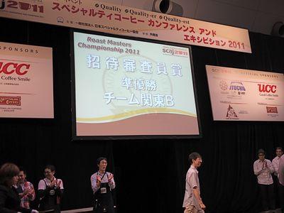 SCAJ2011(ローストマスターズ チャンピオンシップ篇/準優勝!)③