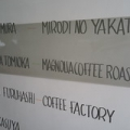 """Guatemala 2014, Magnolia Coffee Roasters • <a style=""""font-size:0.8em;"""" href=""""http://www.flickr.com/photos/37169974@N03/13347339374/"""" target=""""_blank"""">View on Flickr</a>"""