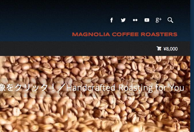 magnoliacoffee_webshop