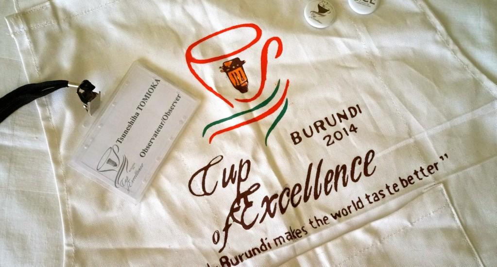 カップ・オブ・エクセレンス(Cup of Excellence®)ブルンジ2014 コーヒー豆国際審査会から戻りました ②