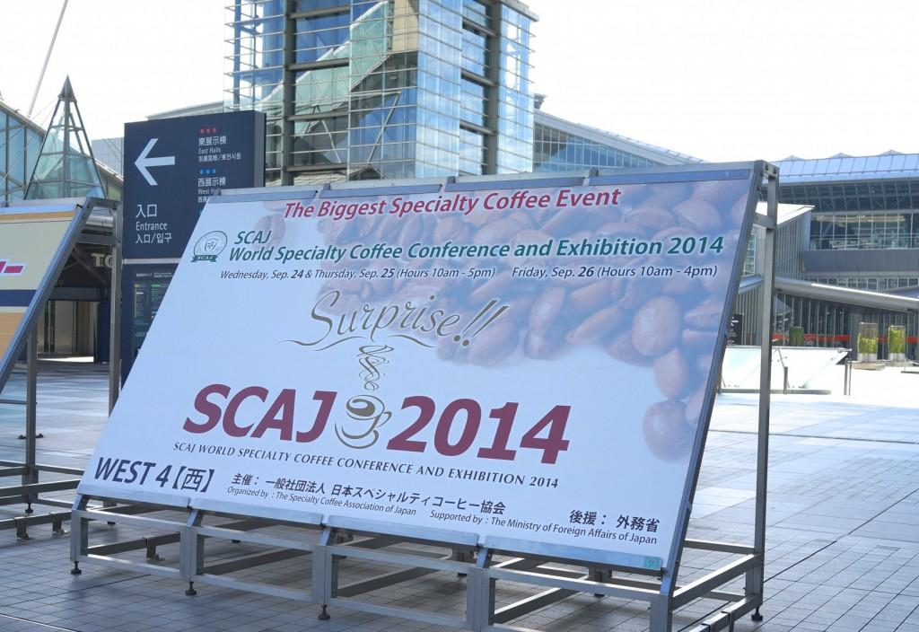 SCAJ2014