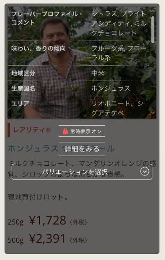 スクリーンショット 2014-11-09 12.17.42