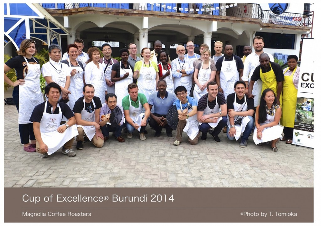 COE Burundi 2014 表紙(圧縮版)