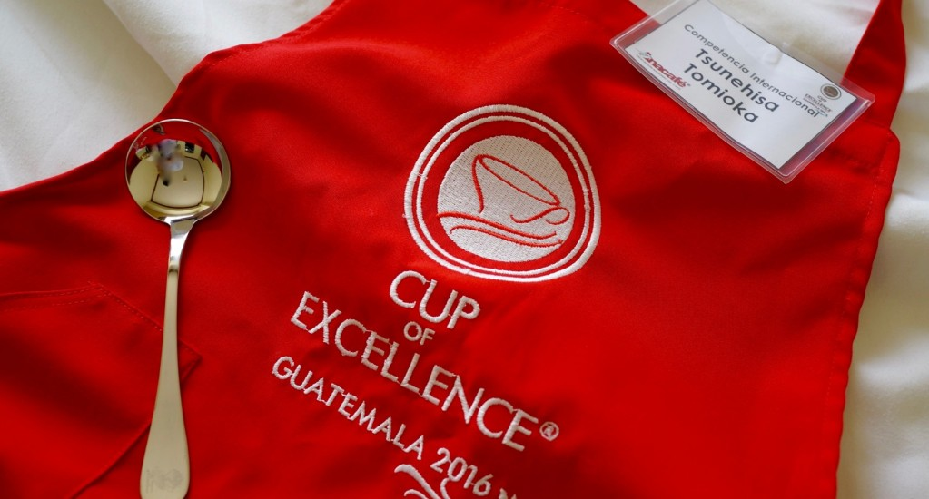 Top of topのスペシャルティコーヒーを決する国際審査会、Cup of Excellence®2016 Guatemalaに参加して ①