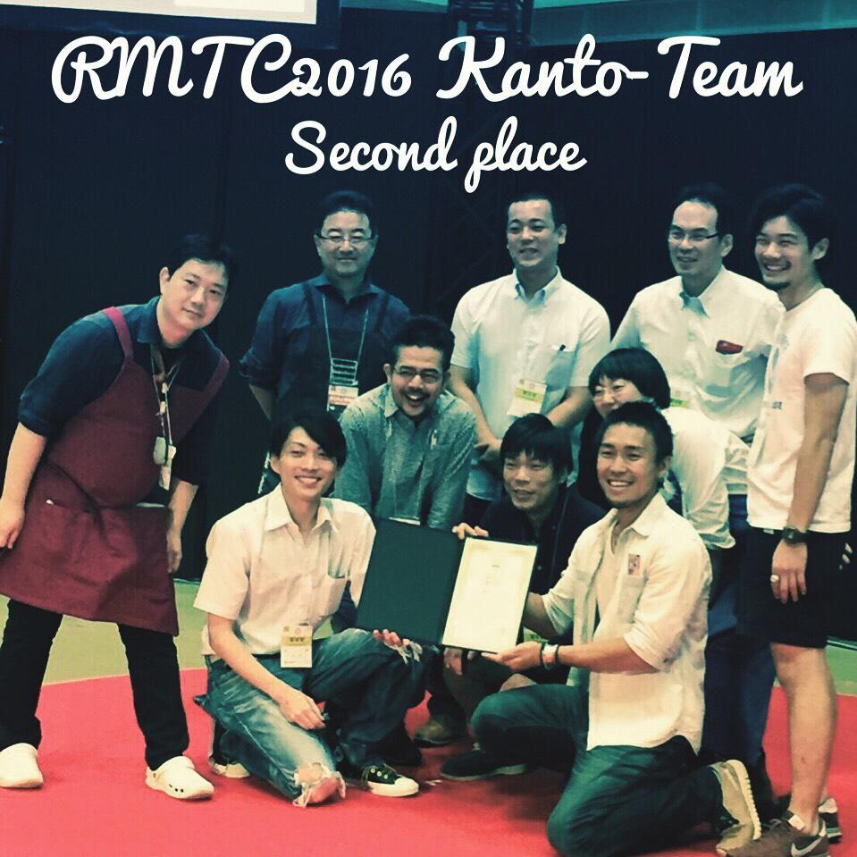 RMTC2016