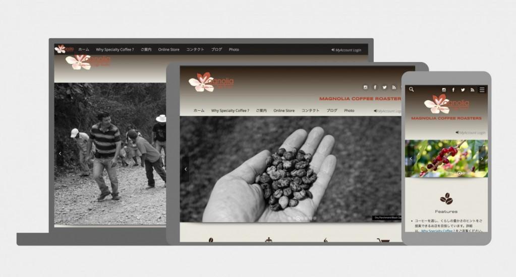 ウェブサイトを少しチューニング、インフォメーションバーを追加しました